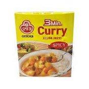 Ottogi Curry, Hot