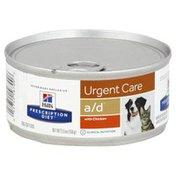 Prescription Diet Dog/Cat Food, Urgent Care, with Chicken