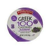 Friendly Farms 100 Calories Blackberry Greek Yogurt