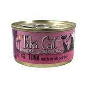 Tiki Cat Lanai Luau Lanai Luau Tuna and Crab Canned Cat Food