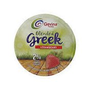 Gevina Strawberry Greek Yogurt
