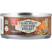 Harris Teeter Chicken Breast, in Water, Chunk White, Premium