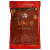 Assi Red Pepper Powder