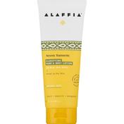Alaffia Hand & Body Lotion, Clarifying, Natural Mint, Neem Turmeric