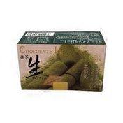Hikari Green Tea Ice Cube