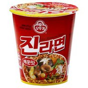 Ottogi Noodle, Instant, Asian Style, Jim Ramen (Hot)