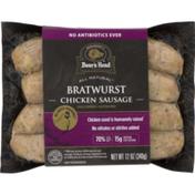 Boar's Head Chicken Sausage Bratwurst