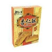 Yu Zhan Huang Almond Pastries