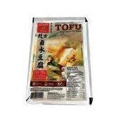 Superior Northern Style Tofu