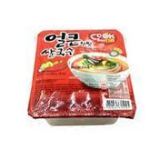 Cooksi Rice Noodle With Hot Spicy Flavored Soup
