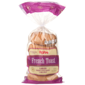 Hy-Vee French Toast Larger Bakery Style Bagels