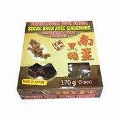 Chuangs Ginger Brown Sugar Cube