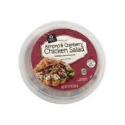 Signature Cafe Almond & Cranberry Chicken Salad