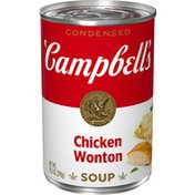 Campbell's® Chicken Wonton Soup