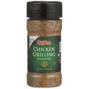 Hy-Vee Chicken Grilling Seasoning