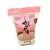 Mochigome Kagayaki Sweet Rice