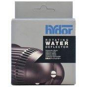 Hydor Rotating Water Deflector