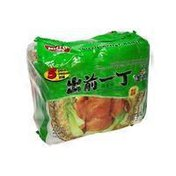 Nissin Artificial Chicken Flavour Instant Noodles