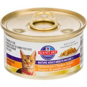 Hill's Science Diet Homestyle Chicken Supper Mature Adult Canned Cat Food