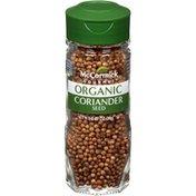 McCormick Gourmet™  Coriander Seed