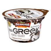 MEHADRIN Nonfat Greek Yogurt Cappuccino