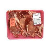 U.S. Govt. Inspected USGI F/P Thin Assorted Pork Chops
