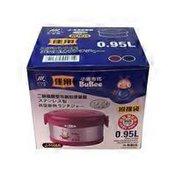 Sun Kung 2 Layer Vacuum Meal Box