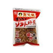 Marutomo Katsuo Jikabi Dried, Smoked & Shaved Bonito