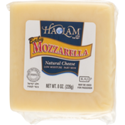 Haolam Baby Mozzarella Cheese