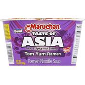 Maruchan Ramen Noodle Soup, Tom Yum Ramen, Bowl