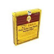 Cheezheng Tibet Herbal Pain Relieving Patch