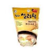 Chang Tu Beef Soup