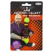 Jackson Galaxy Mojo Ground Prey Toy