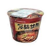 Nongshim Stone Beef Noodle Bowl