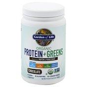 Garden of Life Protein & Veggie Shake, Organic, Chocolate