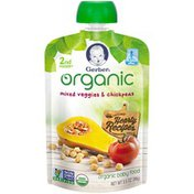Gerber Organic 2 Nd Foods Organic Mixed Veggies & Chickpeas Baby Food