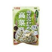 Marumiya Wakame Takana Chinese Mustard Seaweed