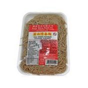 Hung Wang Bnf Egg White Noodles
