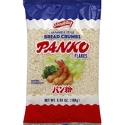 Wismettac Asian Foods Bread Crumbs, Panko Flakes, Japanese Style