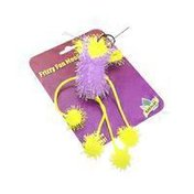 Amazing Pet Products Frizzy Fun Mouse