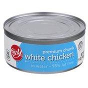 Big Y Premium Chicken Breast