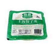 Prime Food Dumpling Wrapper