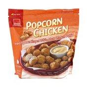 Harris Teeter Breaded Popcorn Chicken