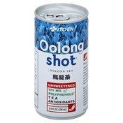 Ito En Oolong Tea, Unsweetened