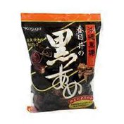 Kasugai Kuro Ame Black Sugar Hard Candy