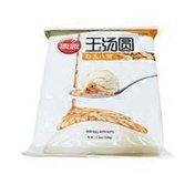 Synear Rainbow Rice Ball With Nuts
