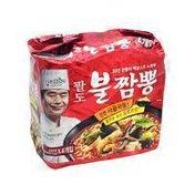 Paldo Bul Jjamppong Noodle Soup