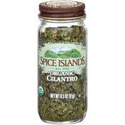 Spice Islands Organic Cilantro