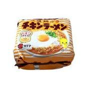 Nissin Chicken Ramen Instant Noodle