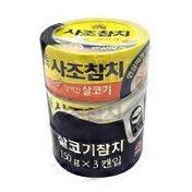 Sajo Standard Light Tuna in Oil & Vegetable Broth